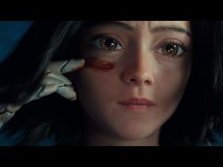 ALITA BATTLE ANGEL: MUSIC VIDEO Fight or Flight - Leaving