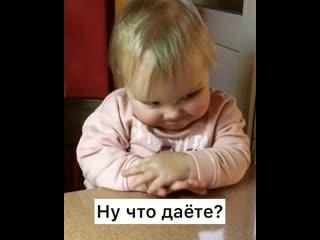 Ну, что?  Даёте?!)