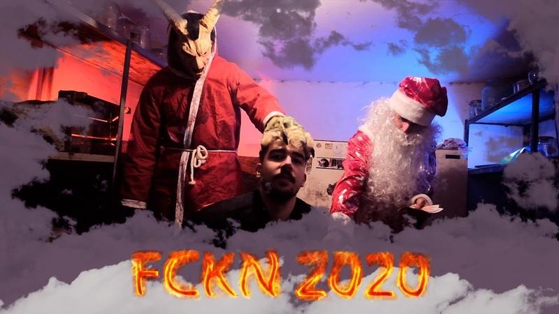 TAIBOX FCKN 2020