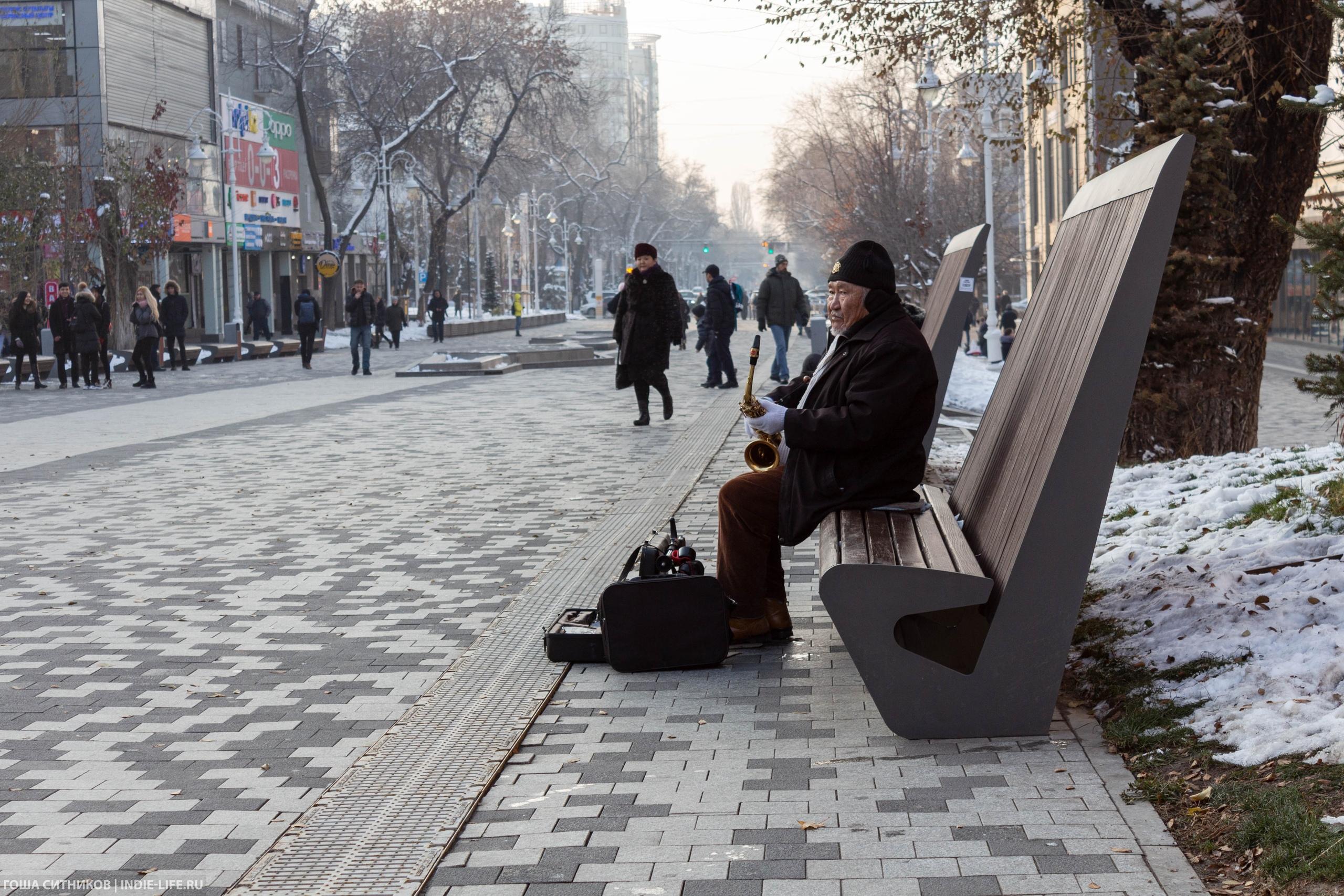 Музыкант на Алматинском Арбате