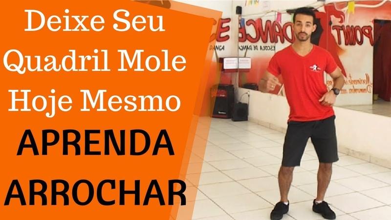 Aprenda Como Soltar o Quadril, Arrochar, Rebolar Para Dançar Funk, Forró, Sertanejo - Vídeo 1