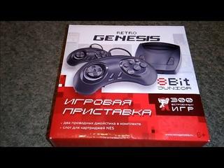 Retro genesis junior 8 bit 300 игр обзор
