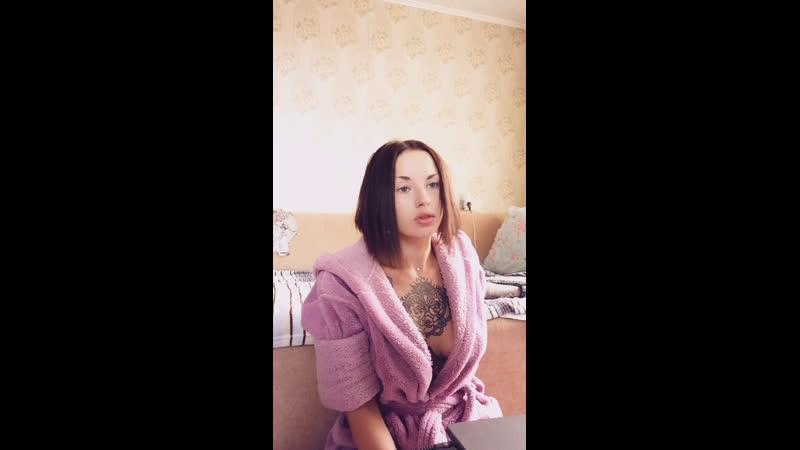 Кристина Шторм Слив