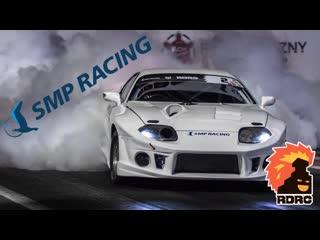 Smp rdrc st.1 | гонки на 402 метра |