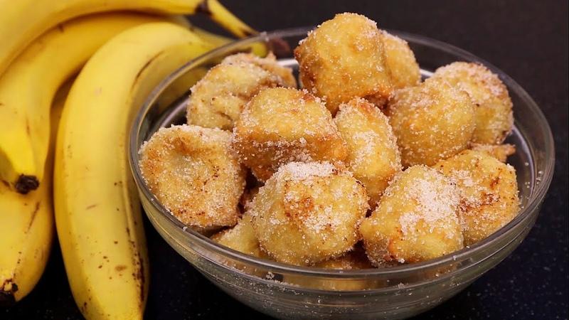 Эта вкуснятина понравится и детям и взрослым Всего 3 ингредиента Жареные бананы Сладкая Жизнь
