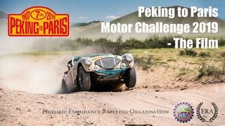 Peking to Paris Motor Challenge 2019 - The Film
