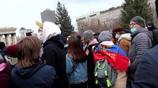 ДОЛОЙ ЦАРЯ / Митинг 21 апреля в Новосибирске