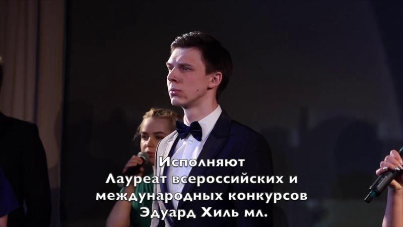 Эдуард Хиль младший LiBERCANTO Медаль за оборону Ленинграда