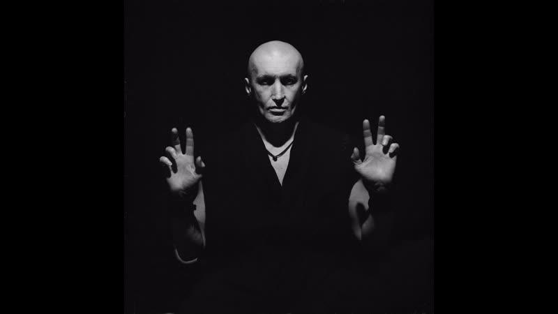 Анатолий Лютенко Психическая энергия Алексея Тегина