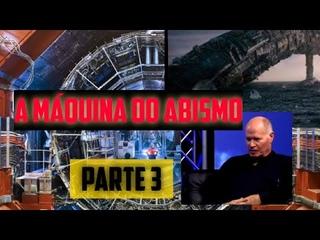 O  CERN CONECTADO AO SOL NEGR0 - ANTHONY PATCH EXPLICA - PARTE 3