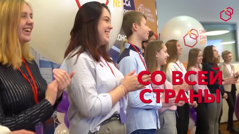 Городская олимпиада CCN Olympics Москва - Казань 2019