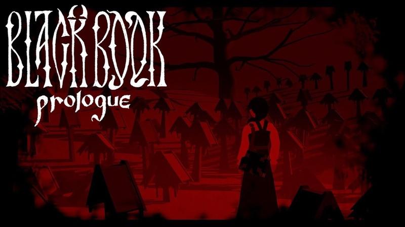 ✵ Русские страшилки ✵ Black Book Prologue