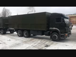 КамАЗ 65117 Зерновоз (Красавчик) #PEREGRUZ