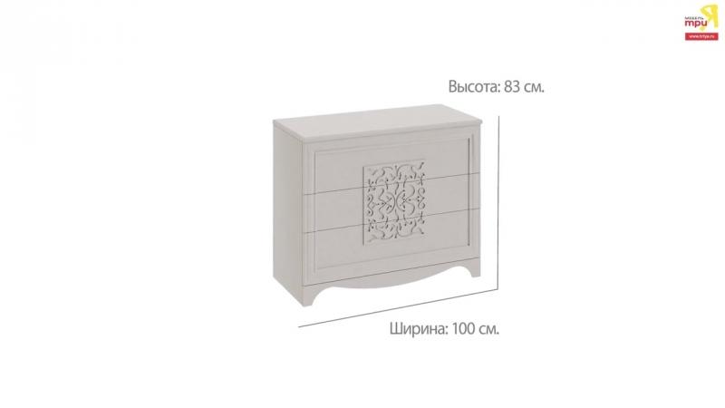 Саванна модульный набор мебели для спальни