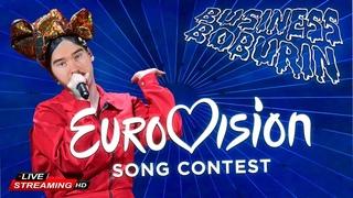 📣 Бобурин Live™  - ЕВРОВИДЕНИЕ /  Кэнтаро Миура / Ford F-150 / СССР 2.0