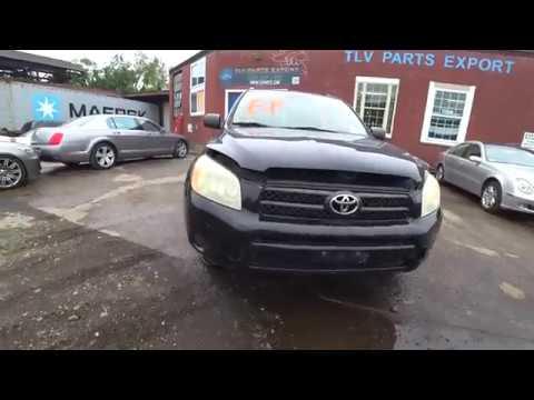 Авто из США TOYOTA RAV4 2006 Аукцион Copart