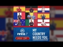 FIFA 18 World Cup   My Country Needs You