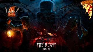 The Beast Inside  Прохождение #2