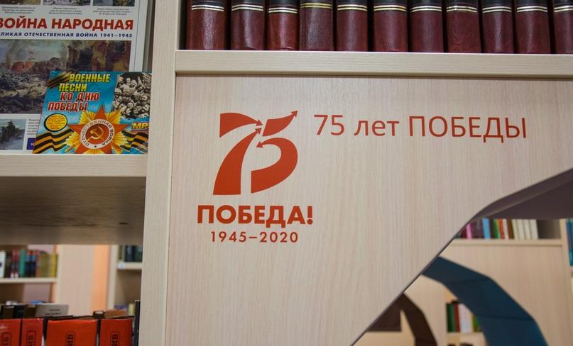 Ухтинская детская библиотека: перезагрузка, изображение №12