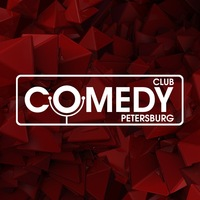 Логотип Comedy Club Санкт-Петербург