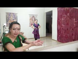 МК Четкость и лёгкость. 10 секретов техники Бхаратанатьям. (Фрагмент 1)
