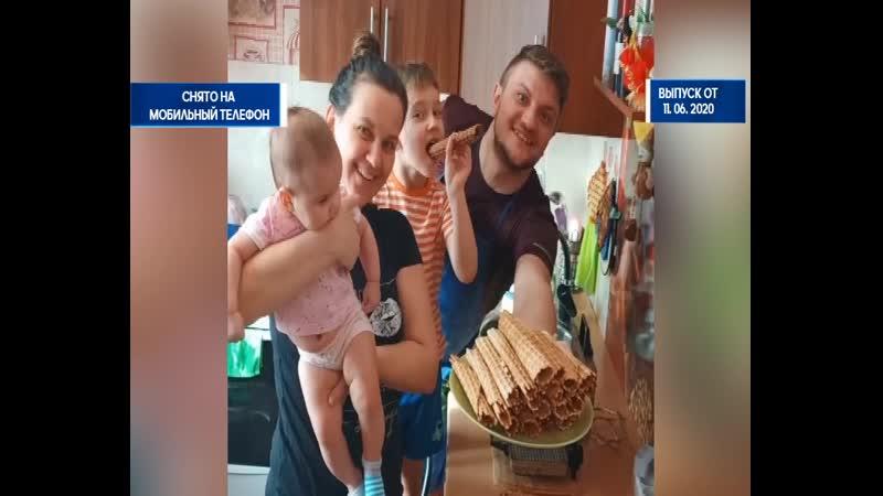 Жители Чехломея и Ваховска поделились секрета семейных блюд для проекта Пока все дома
