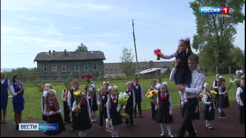 В Кудымкаре за парты сели 4 5 тысячи школьников