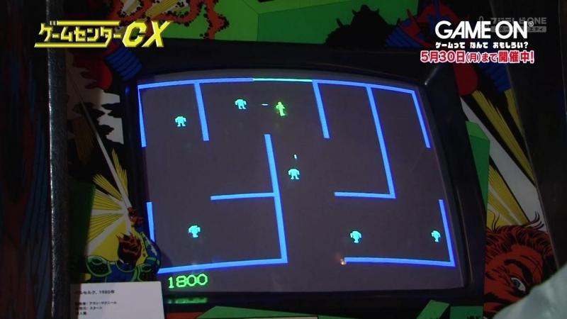 GameCenter CX SP21 GAME ON 720p 60fps