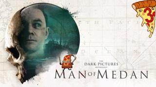 The Dark Pictures Anthology: Man of Medan  Прохождение #3
