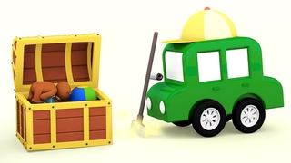 Dessin animé en français pour enfant. Les 4 voitures colorées trouvent un coffre à trésors