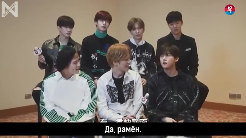 Рус саб 16 03 2018 MONSTA X Interview for Zaobao