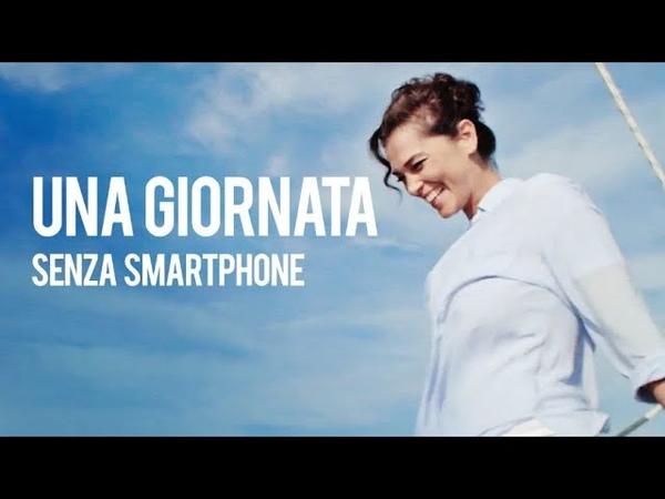 Una giornata a Napoli con Giorgia Surina senza smartphone