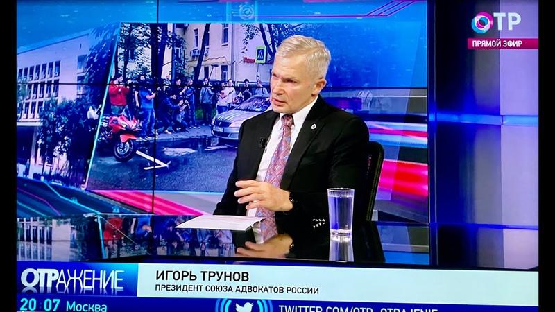 Адвокат Трунов о деле Михаила Ефремова Трагедия и фарс такого шоу не было ещё ни разу