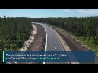 Открытие движения по новому путепроводу на А-121 Сортавала в Ленинградской области