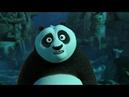 Кунг-фу панда 2 (мультфильмы 2020)