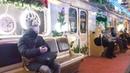 Заключительная поездка на Новогоднем Ёжике от Проспекта Мира до Парка Культуры часть 2