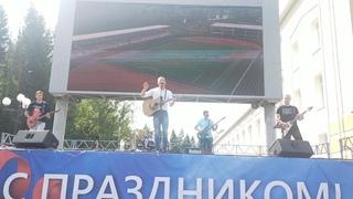 День города город мирный архангельская область концерт праздничный часть 4