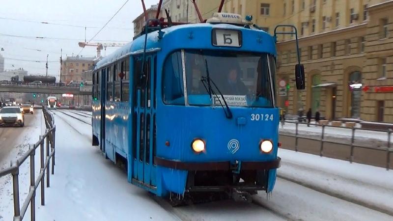 Трамвай Tatra t3 МТТЕ №30124 с маршрутом Б Сокольническая Застава Курский вокзал