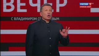 Вы ДЕбИЛЫ! Бандеры НЕ БЫЛО? Жесткая полемика Соловьева с экспертом из Украины! Гости в ШОКЕ