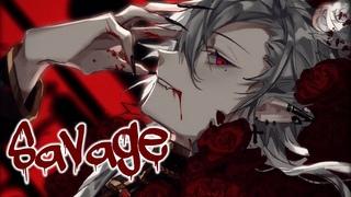 ✮Nightcore - Savage (Male version)
