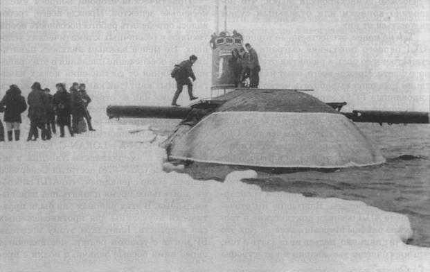 Первая в послевоенное время подводная лодка, награждённая орденом Красного Знамени, изображение №7