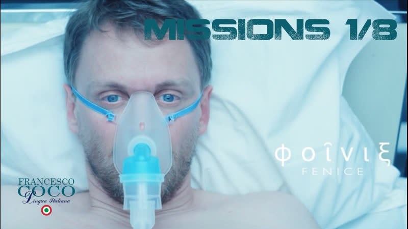 MISSIONS 1 8 Fenice