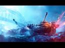 29 Battlefield V Новая карта выпущена Новые ачивки скоро подвезут