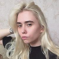Кристина Исаева