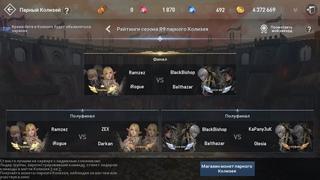 Lineage 2 Revolution Смена топов!!!