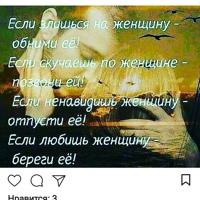 Фотография анкеты Мади Магомедовой ВКонтакте