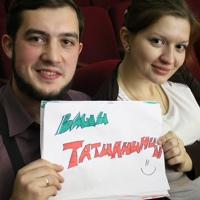 Логотип Татианинцы