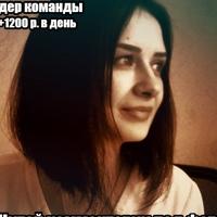 Фотография Анастасии Песчанниковой ВКонтакте