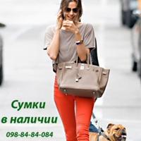 Фото Ксении Джанабаевой
