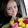 Тамара Шаймарданова